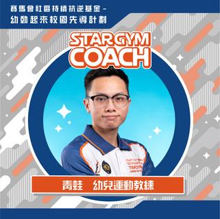 STARGYM_Coach 2104a-38.jpg