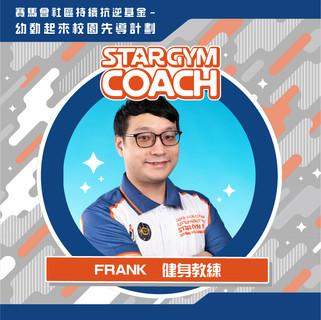 STARGYM_Coach 2104a-35.jpg