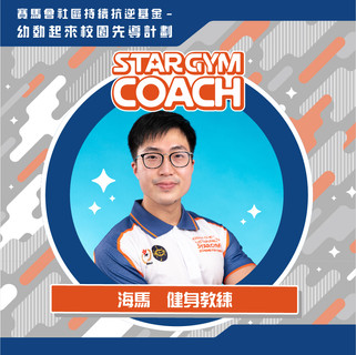 STARGYM_Coach 2104a-29.jpg