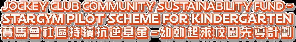 STARGYM Web logo_Final-41.png