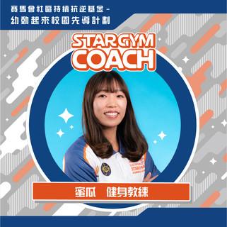 STARGYM_Coach 2104a-32.jpg