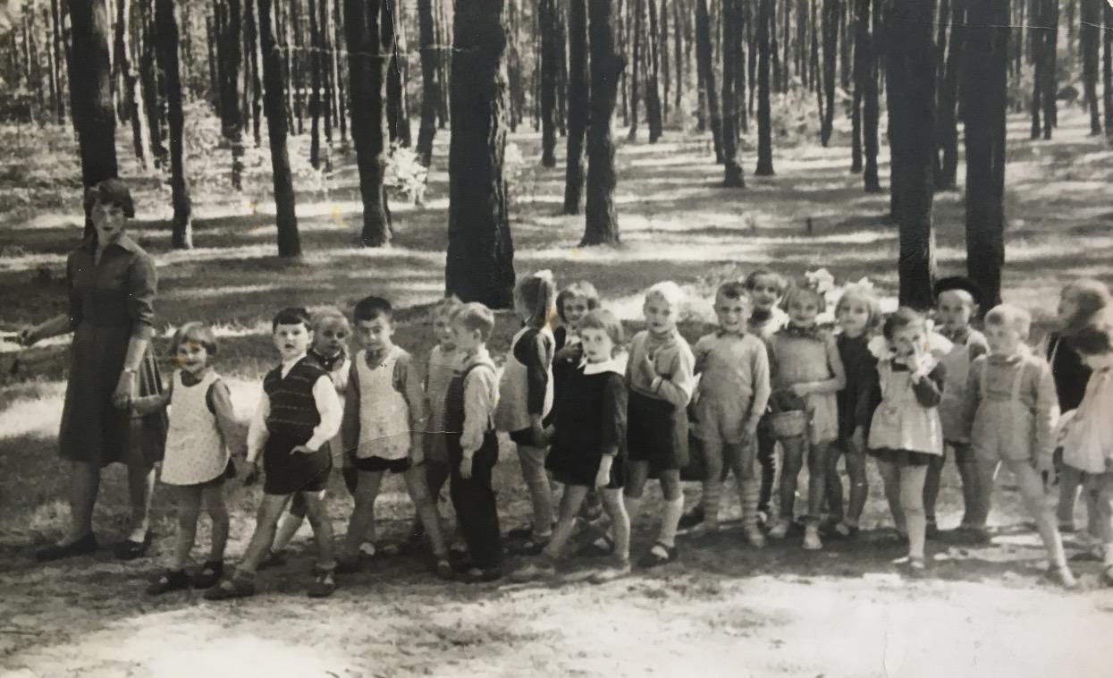 Przedszkole Lublin