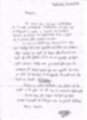 Témoignage_Munoz002.jpg