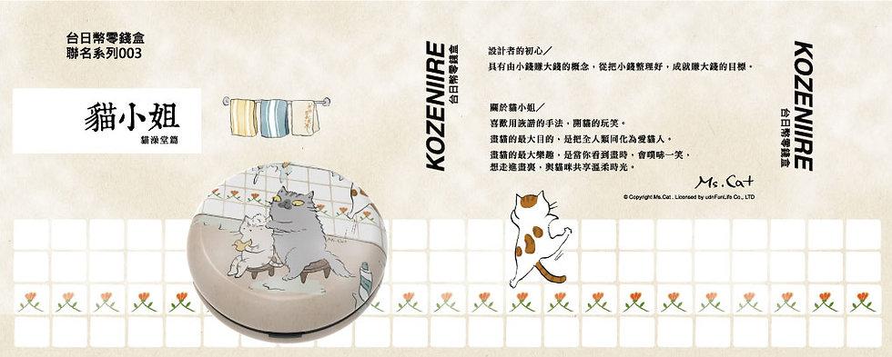 mscat_banner_02.jpg