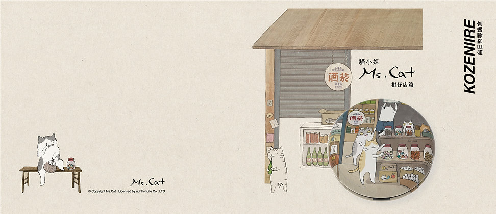 袖套-貓小姐-柑仔店.jpg