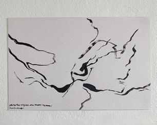 """ink on paper 11"""" x 17"""""""