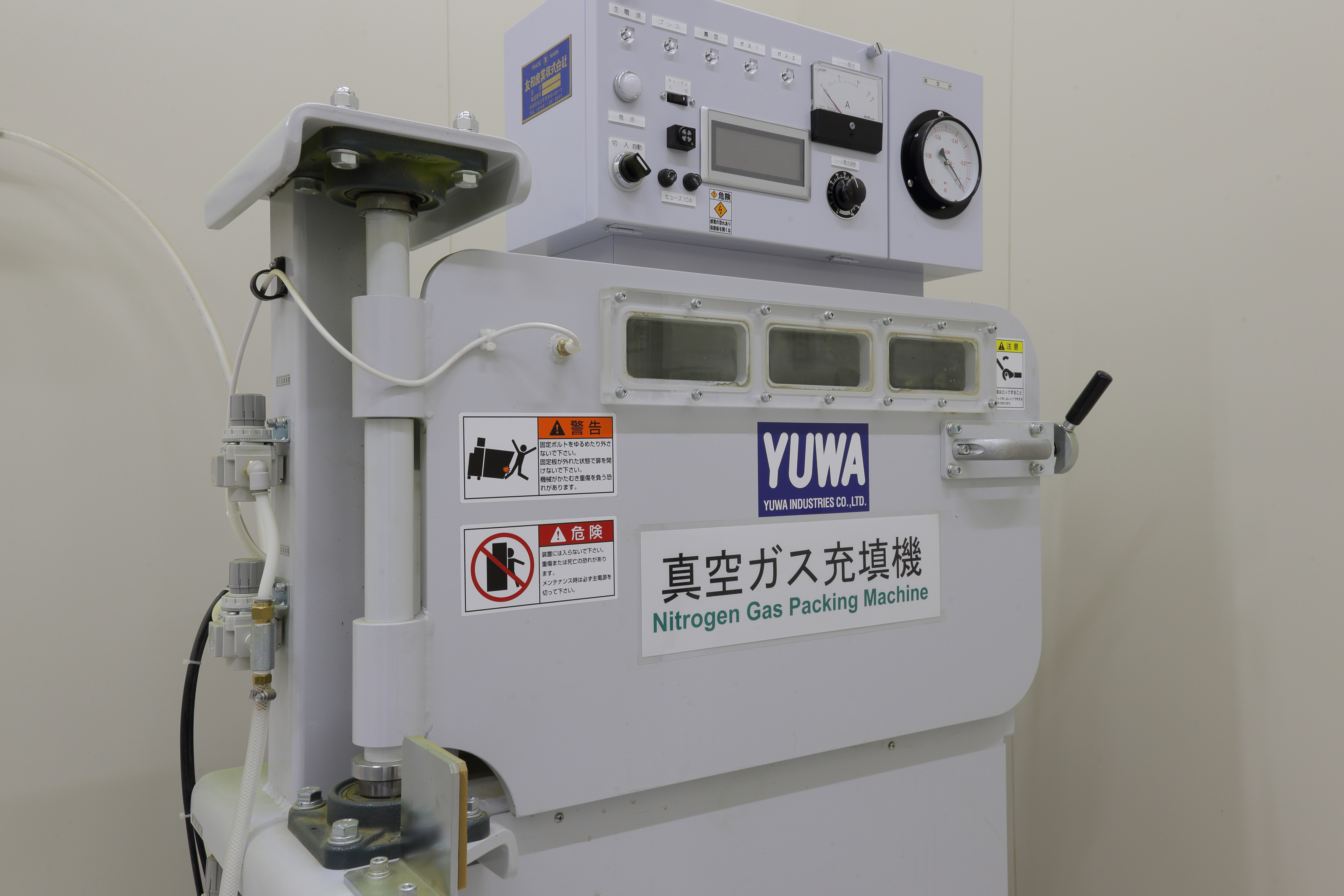 Nitrogen gas packing Machine