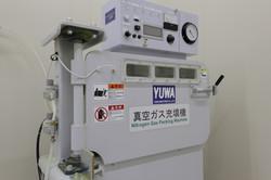 Nitrogen gas packing Machine