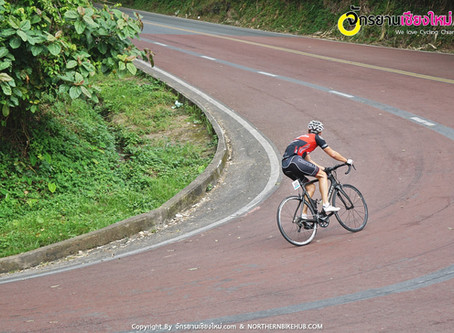 Masters Tour of Chiang Mai 2016 Race Report