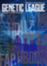 geneticleague_2019-spring_cover.jpg