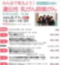 色々ご報告しなくちゃだわと思いつつ_うどん県「香川県立中央病院」から素敵なフライ