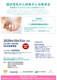 スクリーンショット 2020-10-13 16.29.42.png