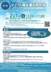 スクリーンショット 2020-01-02 22.19.10.png