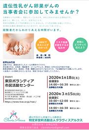 スクリーンショット 2020-01-03 10.19.54.png