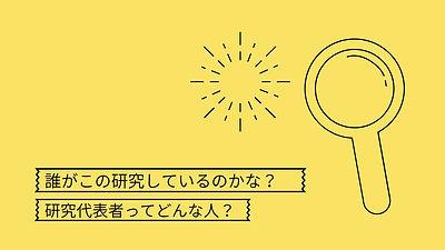 いま伝のコピー.jpg
