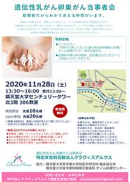 スクリーンショット 2020-10-13 17.14.06.png