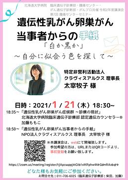 スクリーンショット 2021-01-14 12.09.41.png