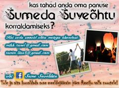plakat_meeskond2013.png