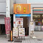 IMG_8886.JPG