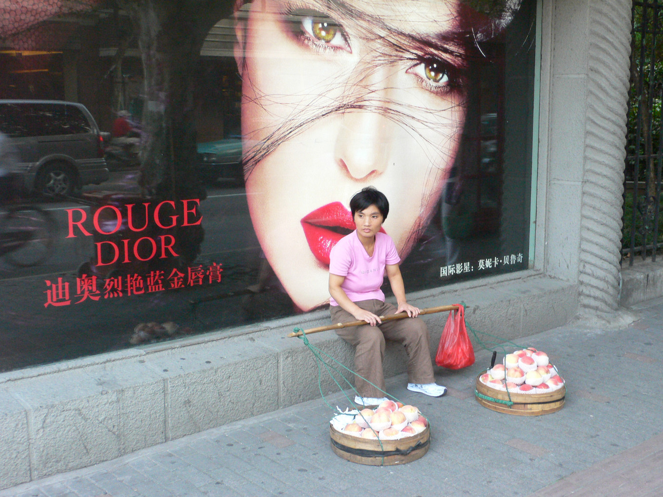 Rouge Dior and a young peach vendor.