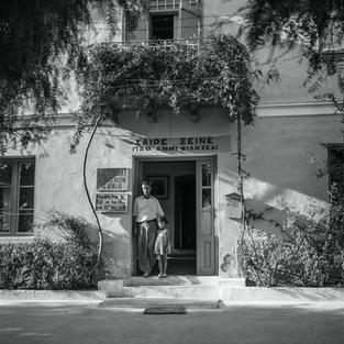 The Belle Helene Hotel, Mycenae