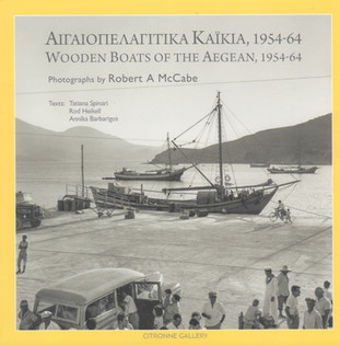 Wooden Boats of the Aegean