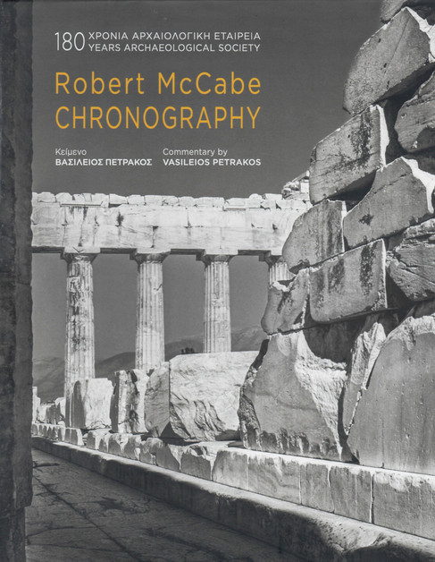 Chronography: 180 Years of the Archaeolo