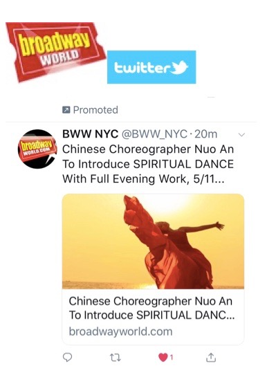 Nuo An Spiritual -Broadway World