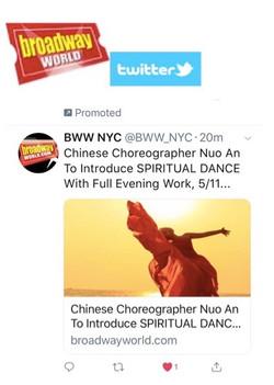 Nuo An Spiritual -Broadway World