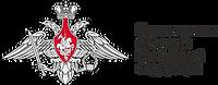 Министерство обороны PNG.png