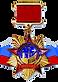 imgonline-com-ua-Transparent-backgr-R6Dn