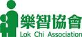 0188_lokchi logo official color.png