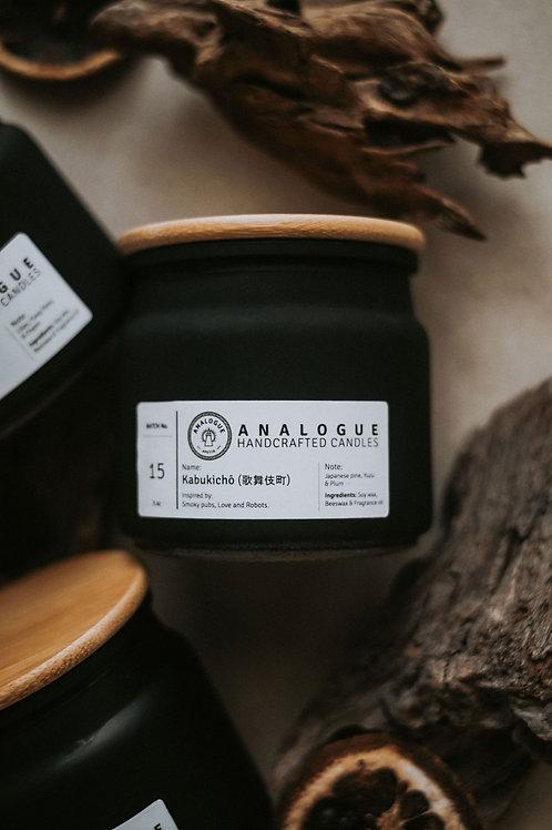 Analogue Apotik Kabukicho Bees & Soy Wax Candle 5oz