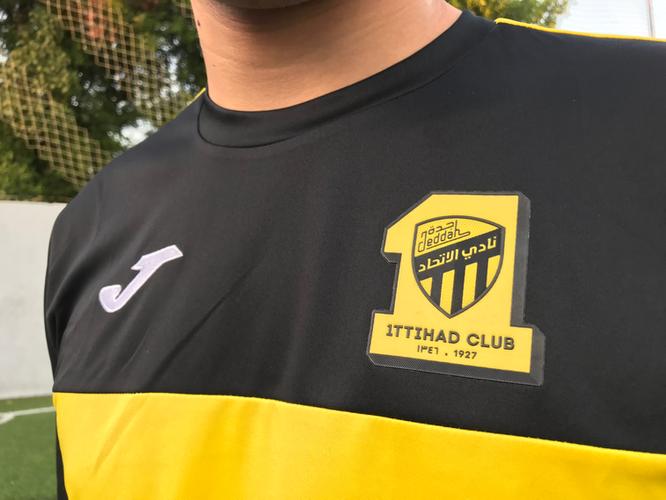 Ittihad club academy Kit