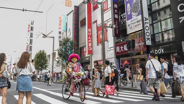 Shinjuku Tiger