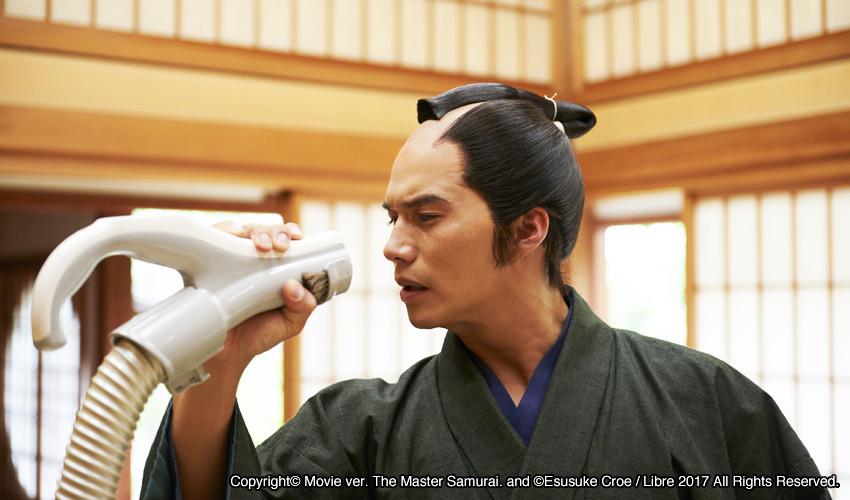 The Master Samurai