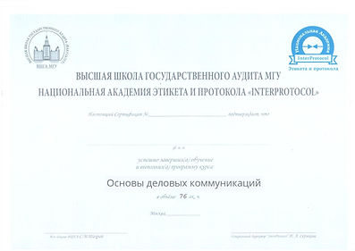 certificate01_edited_edited.jpg