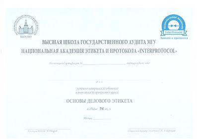 certificate01_edited.jpg