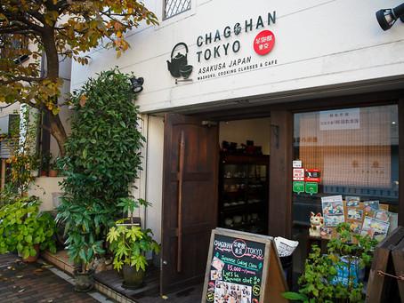 Shojin ryori 精進料理 class with Chagohan Tokyo