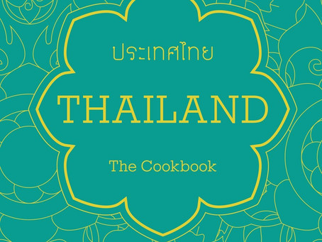 Thailand: The Cookbook: A beautiful compilation of Thai cooking and culture