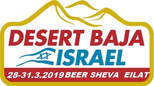 logo_israel_trasparent_new.png