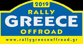 2019 logo rgor2.png