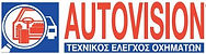 logo autovision_edited.jpg
