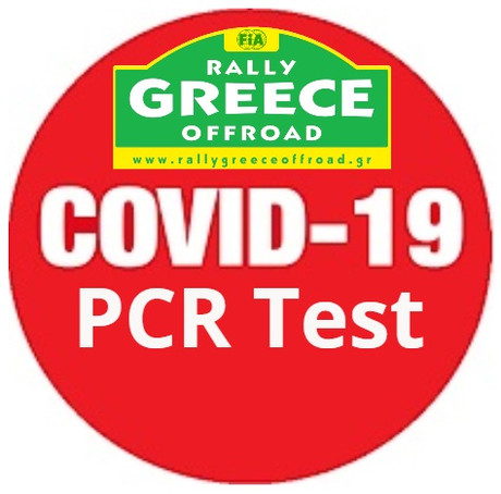 Important Announcement for Covid19 PCR Tests