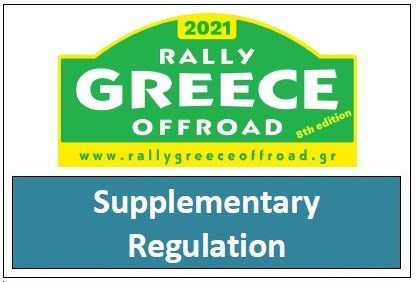 Supplementary Regulation is now available
