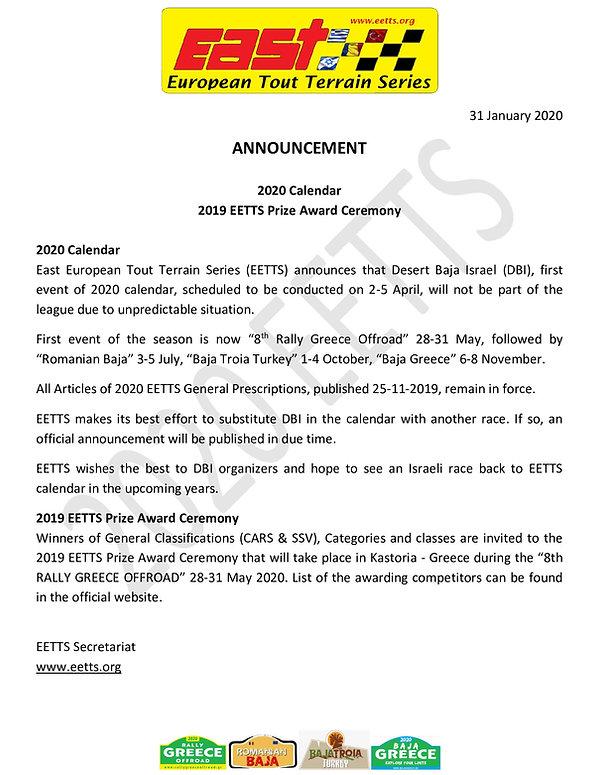 eetts-cancellation-_1_.jpg
