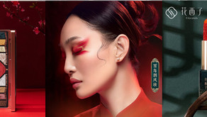 How Florasis Became the Most Buzzed-About New Cosmetic Brand in China