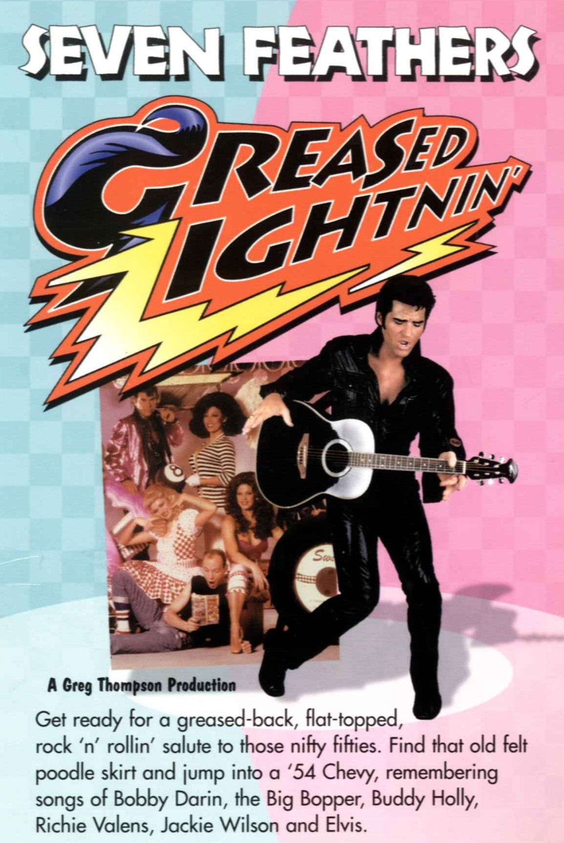 Greased Lightnin