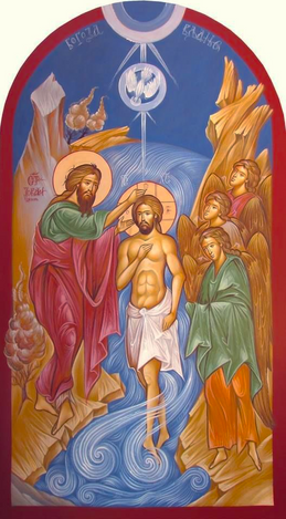 THEOPHANY! God has appeared!