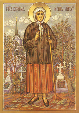 Feast of St. Xenia of Petersburg, February 5-6, 2016